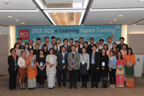 Press Room - 2018 ACU e-Learning Expert Training